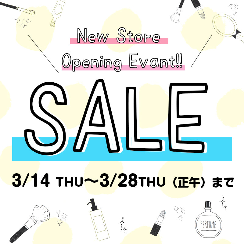 OPEN記念 SPECIAL SALE