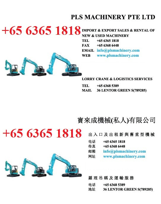 Excavator Rental Singapore 6365 1818 www.plsm.sg PLS MACHINERY PTE LTD