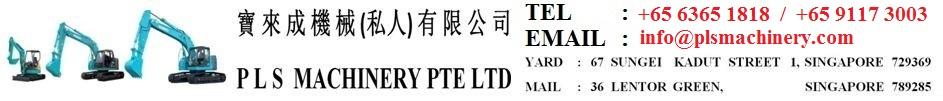 PLS MACHINERY PTE LTD
