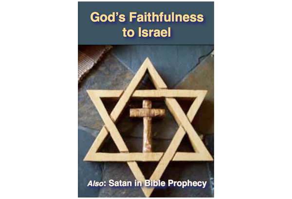God's Faithfulness to Israel