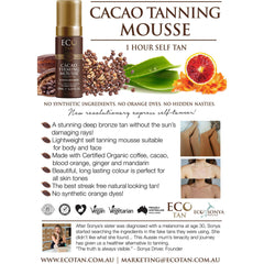 Eco Tan 125ml Cacao Tanning Mousse - The Vegan Town