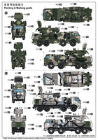 Russian 72V6E4 Combat Vehicle of 96K6 Pantsir -S1 ADMGS (Trumpeter)