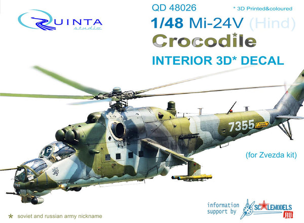 Mi-24V Crocodile Interior 3D Decal (Quinta Modelling Studio)
