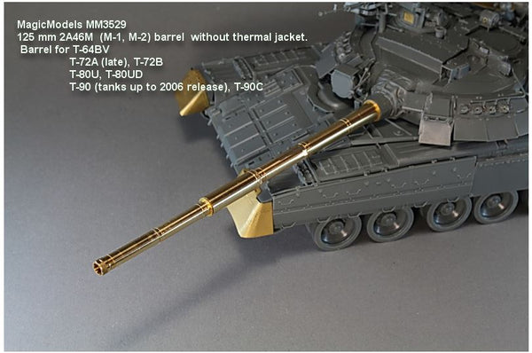 125 mm 2A46M - Without Thermal Jacket (Magic Model)