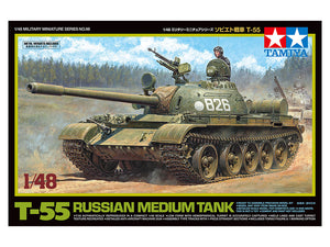 T-55 Russian Medium Tank (Tamiya)
