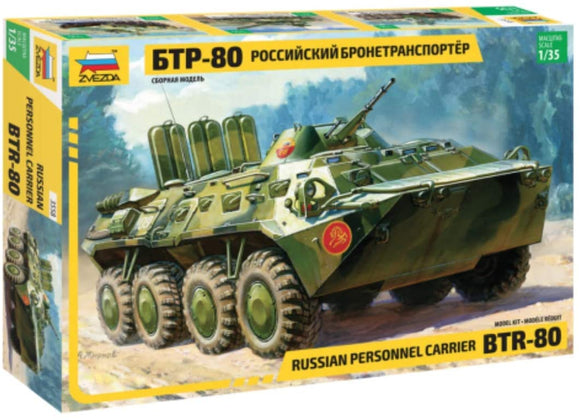 BTR-80 Russian personal carrier (Zvezda) + BTR-80 Road wheels (Panzer Art)