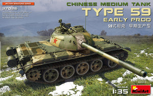 Chinese Medium Tank Type 59 - Early Production (MiniArt)