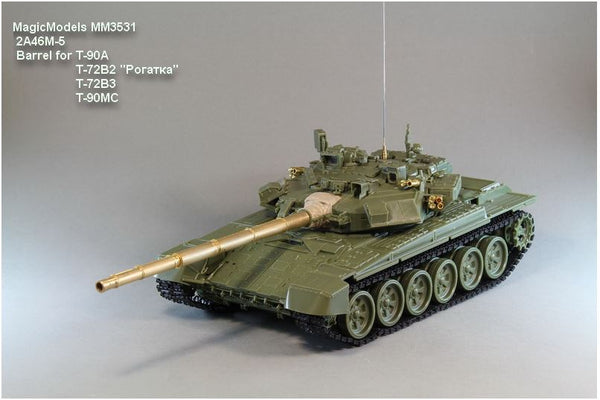 125 mm 2A46M-5 (Magic Model)