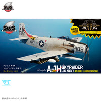 Zoukei-Mura Douglas A-1H Skyraider U.S Air Force with U.S Aircraft Weapons