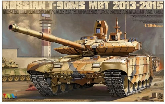 RUSSIAN MAIN BATTLE TANK T-90MS 2013-2015 (TIGER MODEL)