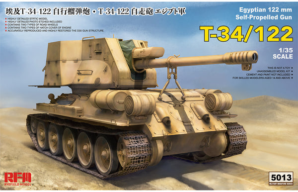 T-34/122 Egyptian 122 mm Self-Propelled GUN (Rye Field Model)