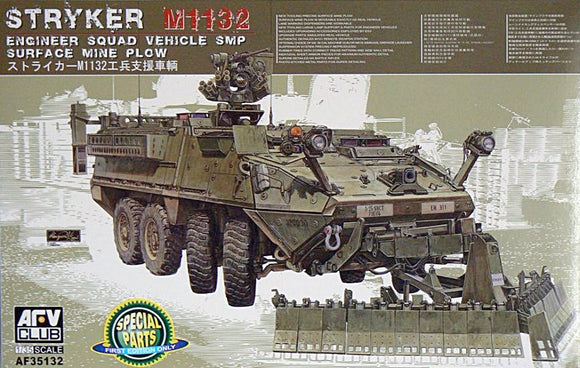 Stryker M1132 Engineer Squad Vehicle SMP Surface Mine Plow (AFV Club)