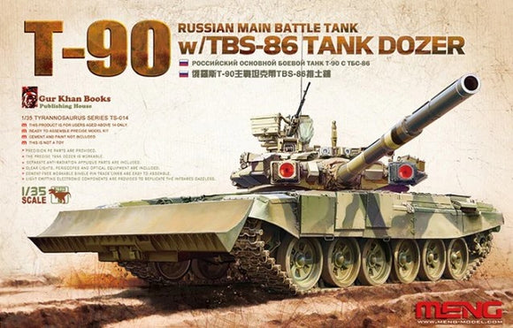 Russian Main Battle Tank T-90 w/TBS-86 Tank Dozer (Meng Model)