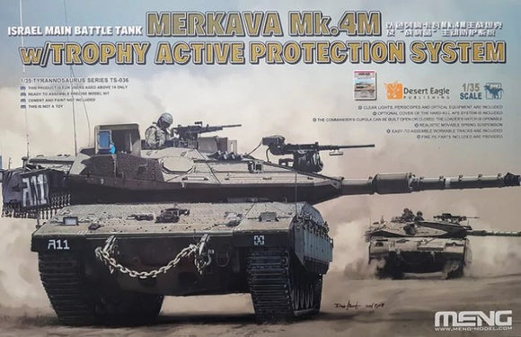 Israel Main Battle Tank Merkava Mk.4M w/TROPHY Active Protection System (Meng Model)
