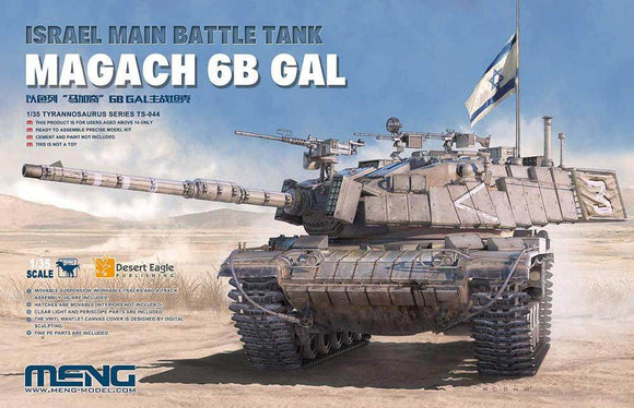 Israel Main Battle Tank Magach 6B Gal (Meng Model)