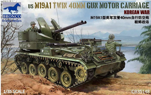US M19A1 Twin 40 MM Gun Motor Carriage - Korean War (Bronco)