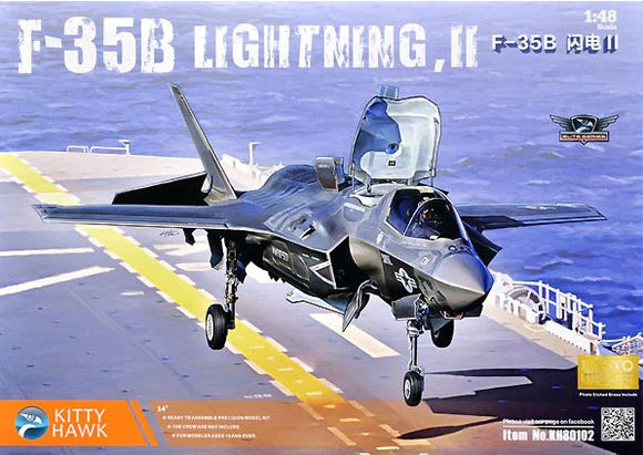 F-35B Lightning II Version 2.0 (Kitty Hawk)
