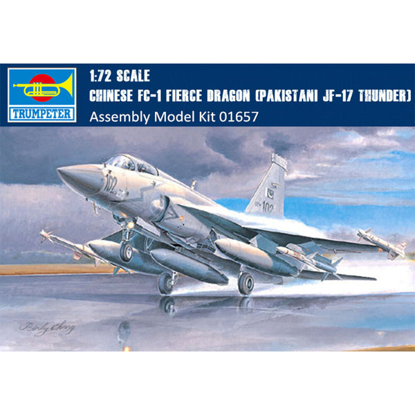 1/72 Chinese FC-1 Fierce Dragon (Pakistani JF-17 Thunder) (Trumpeter)