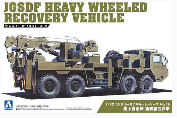 JGSDF Heavy Wheeled Recovery Vehicle (Fujimi)