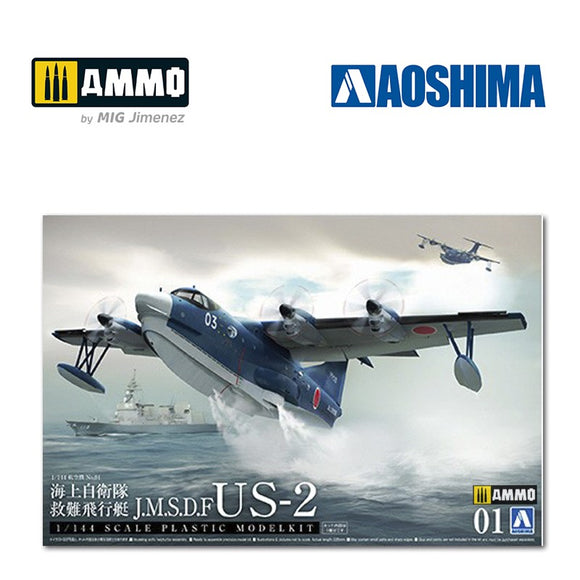 JMSDF Rescue Flyingboat US-2 (AOSHIMA)