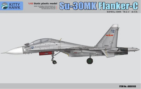 Su-30MK Flanker-C (Kitty Hawk)