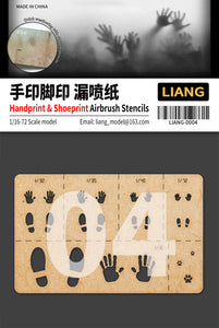 Handprint & Shoeprint Airbrush Stencils (Liang Model)