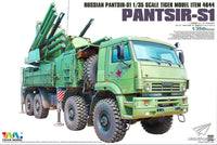 Russian Pantsir-S1 Missile System (Tiger Model)