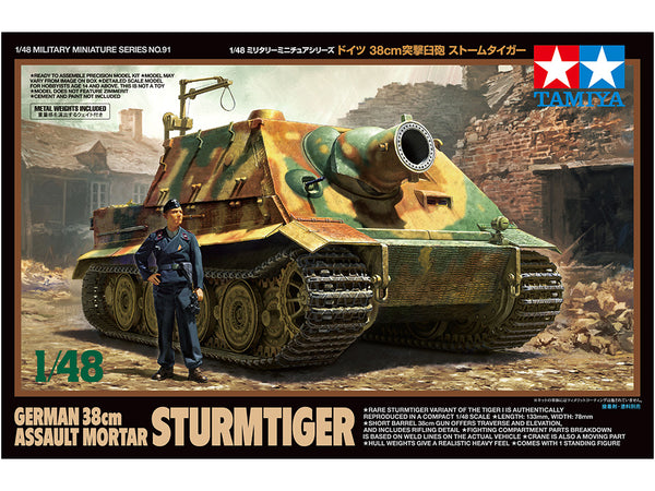 German 38cm Assault Mortar Sturmtiger (Tamiya)