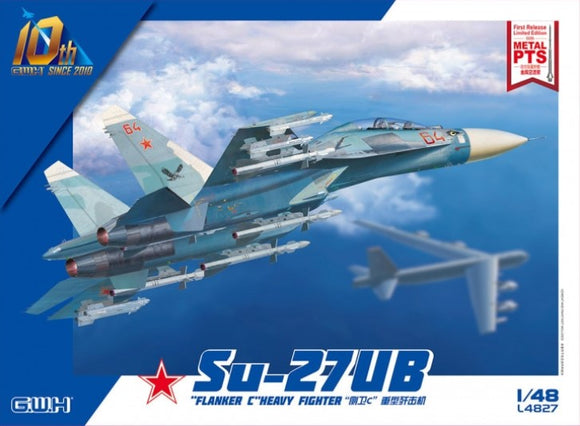 Su-27UB Flanker-C Heavy Fighter (Great Wall Hobby)