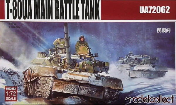 T-80UA Main Battle Tank (Modelcollect)