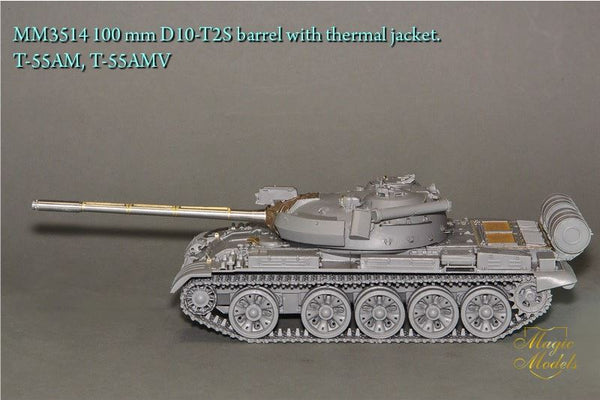 100 mm D10-T2S Barrel with Thermal Jacket (Magic Model)