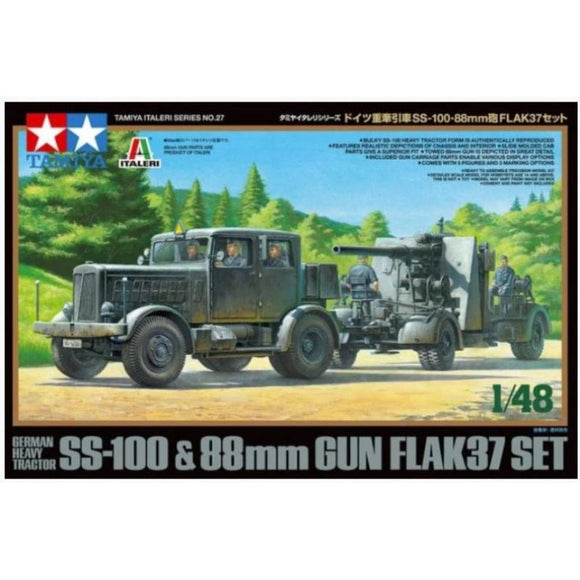 German Heavy Tractor SS-100 & 88mm Gun Flak37 Set (Tamiya)