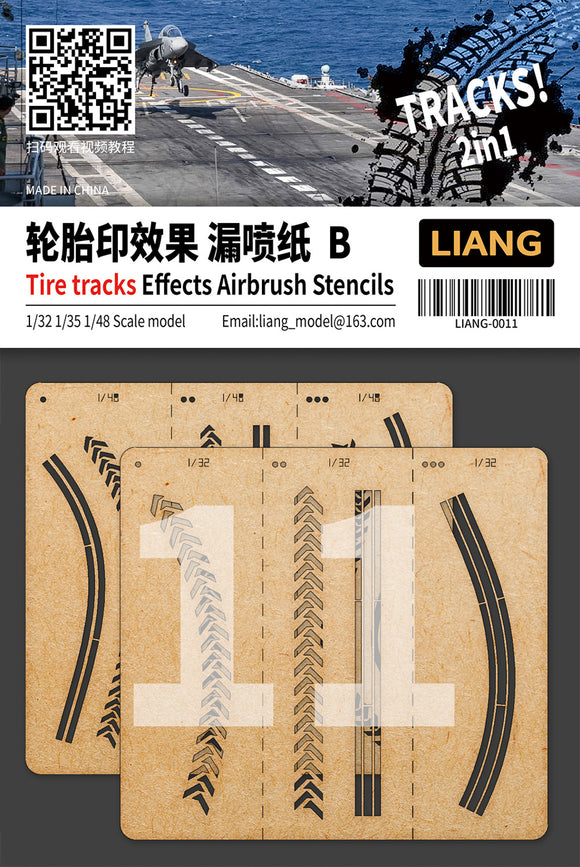 Tire Tracks Effects Airbrush Stencils Type B (Liang Model)