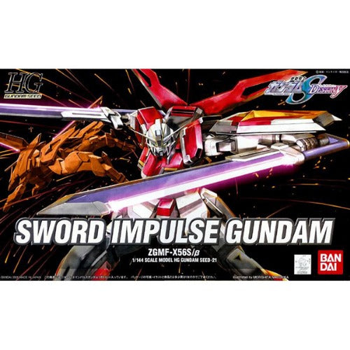 HG SEED 1/144 #21 Sword Impulse Gundam