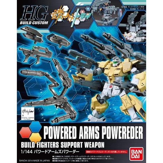 HGBF 1/144 #014 Powered Arms Powereder