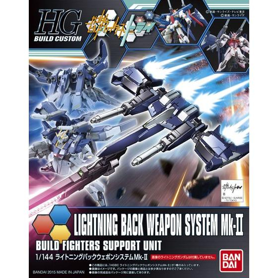 HGBF 1/144 #020 Lightning Back Weapon System Mk-II