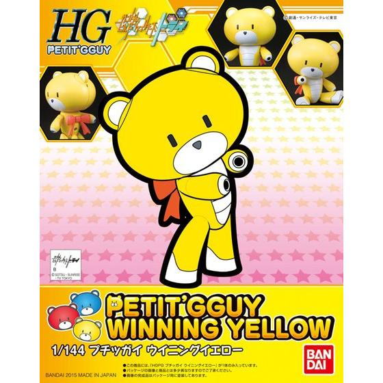 HGPG 1/144 #03 Petit'Guy Winning Yellow