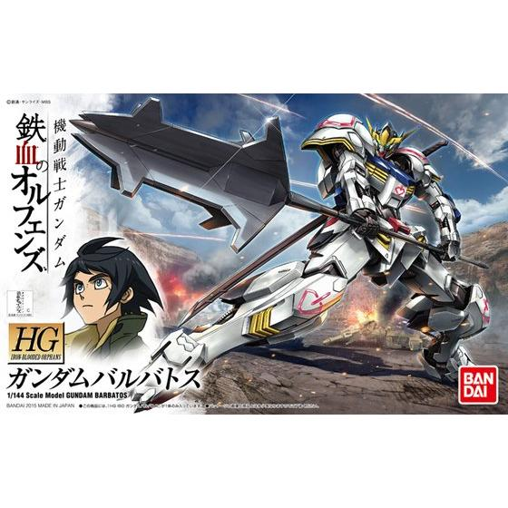 HGIBO 1/144 #01 Gundam Barbatos