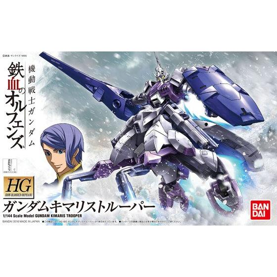 HGIBO 1/144 #16 Gundam Kimaris Trooper