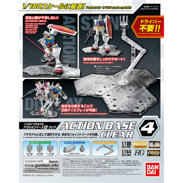 Action Base 4 Clear (1/100)