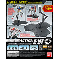Action Base 4 Black (1/100)