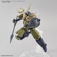 30MM 1/144 #22 Option Armor For Defense Operations (Cielnova Exclusive / Sand Yellow)