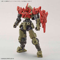 30MM 1/144 Option Armor For Commander Type (Portanova Exclusive / Red)