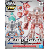 SDCS #07 Silhouette Booster (Red)