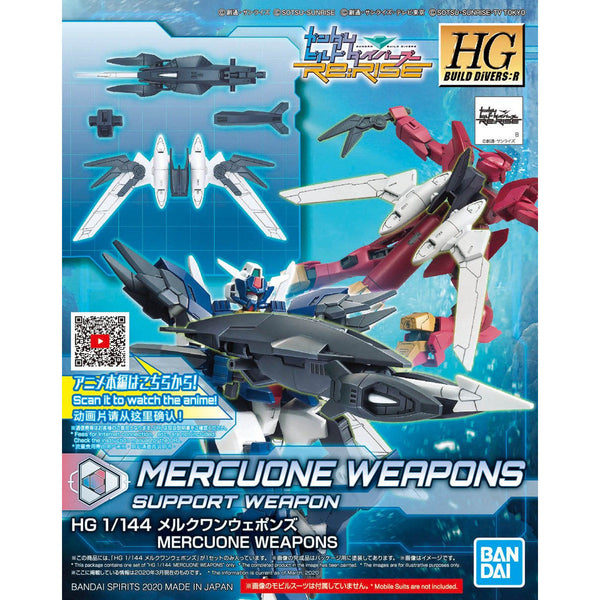 HGBD:R 1/144 #19 Mercuone Weapons