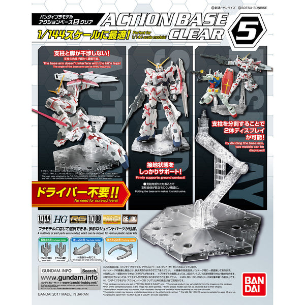 Action Base 5 Clear (1/144)