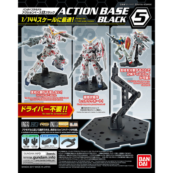 Action Base 5 Black (1/144)