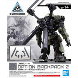 30MM 1/144 Option Backpack 2