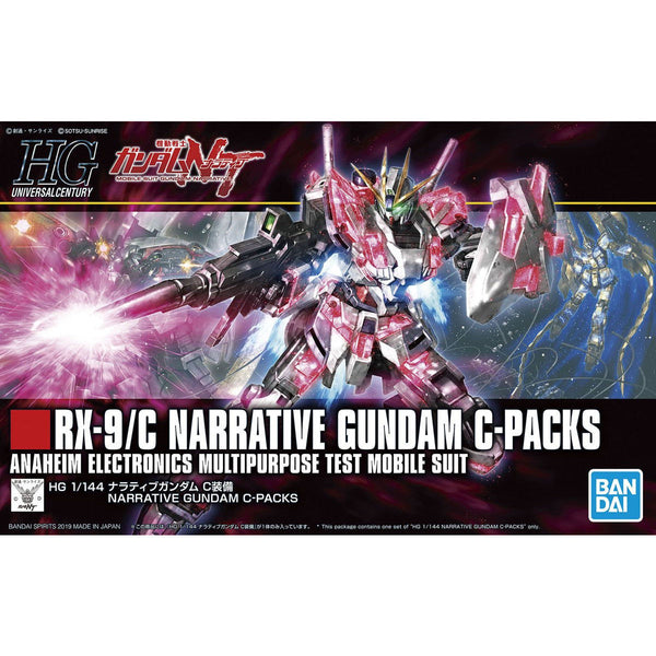 HGUC 1/144 #222 RX-9/A Narrative Gundam C-Packs