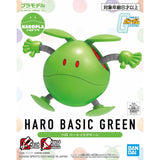 HaroPla #12 Haro Basic Green